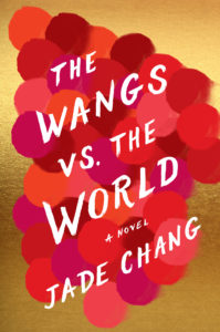 the-wangs-v-the-world